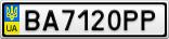 Номерной знак - BA7120PP
