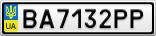 Номерной знак - BA7132PP