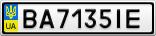 Номерной знак - BA7135IE