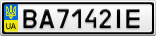 Номерной знак - BA7142IE