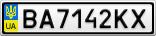 Номерной знак - BA7142KX