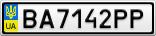 Номерной знак - BA7142PP