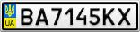 Номерной знак - BA7145KX