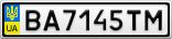 Номерной знак - BA7145TM