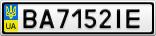 Номерной знак - BA7152IE