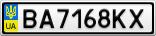Номерной знак - BA7168KX