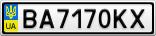 Номерной знак - BA7170KX