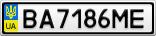 Номерной знак - BA7186ME