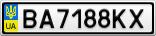 Номерной знак - BA7188KX