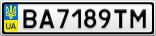Номерной знак - BA7189TM