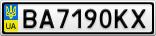 Номерной знак - BA7190KX