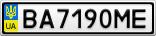 Номерной знак - BA7190ME
