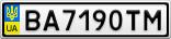 Номерной знак - BA7190TM