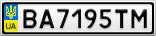 Номерной знак - BA7195TM