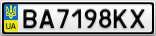 Номерной знак - BA7198KX