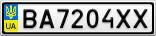 Номерной знак - BA7204XX