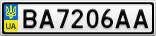 Номерной знак - BA7206AA