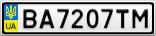 Номерной знак - BA7207TM