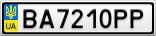 Номерной знак - BA7210PP