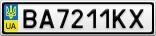 Номерной знак - BA7211KX