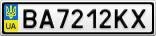 Номерной знак - BA7212KX