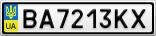 Номерной знак - BA7213KX