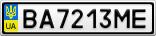 Номерной знак - BA7213ME