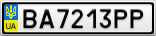 Номерной знак - BA7213PP