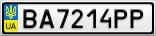 Номерной знак - BA7214PP