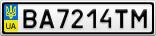 Номерной знак - BA7214TM