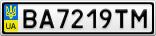Номерной знак - BA7219TM