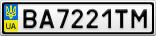 Номерной знак - BA7221TM