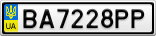 Номерной знак - BA7228PP
