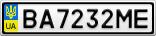 Номерной знак - BA7232ME