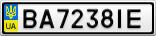 Номерной знак - BA7238IE
