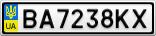 Номерной знак - BA7238KX