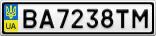 Номерной знак - BA7238TM