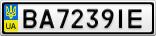 Номерной знак - BA7239IE