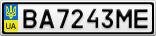 Номерной знак - BA7243ME
