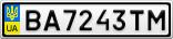 Номерной знак - BA7243TM