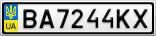 Номерной знак - BA7244KX