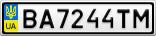Номерной знак - BA7244TM