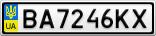 Номерной знак - BA7246KX