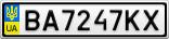 Номерной знак - BA7247KX