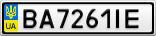 Номерной знак - BA7261IE