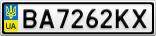 Номерной знак - BA7262KX