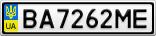Номерной знак - BA7262ME