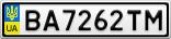 Номерной знак - BA7262TM