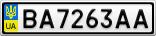 Номерной знак - BA7263AA