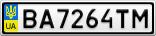 Номерной знак - BA7264TM